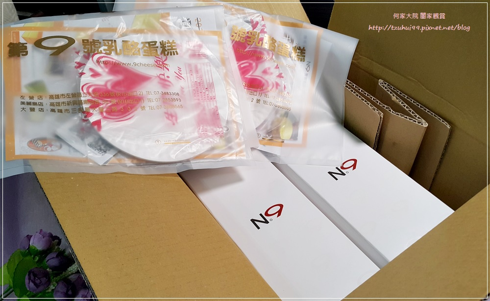 宅配網購高雄美食甜點蛋糕~第九號乳酪(No.9 Cheese)原味乳酪蛋糕&提拉米蘇乳酪蛋糕 03.jpg