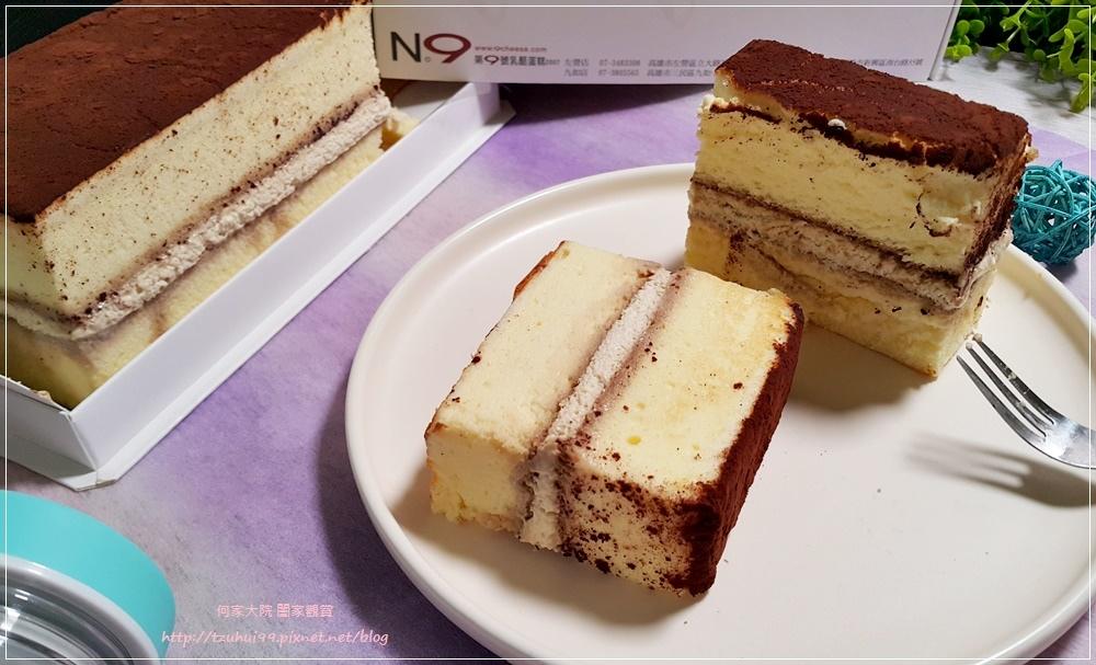 宅配網購高雄美食甜點蛋糕~第九號乳酪(No.9 Cheese)原味乳酪蛋糕&提拉米蘇乳酪蛋糕 21.jpg
