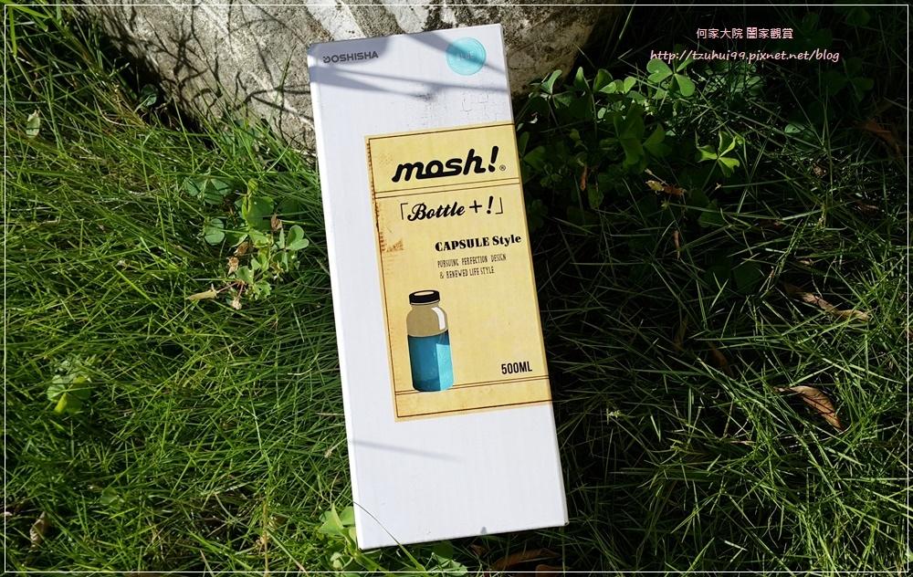 夏日首選水瓶水壺推薦~日本mosh!膠囊保冷瓶 01.jpg