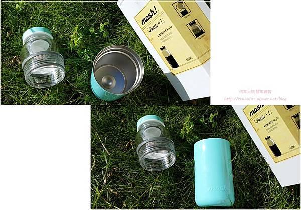 夏日首選水瓶水壺推薦~日本mosh!膠囊保冷瓶 10.jpg