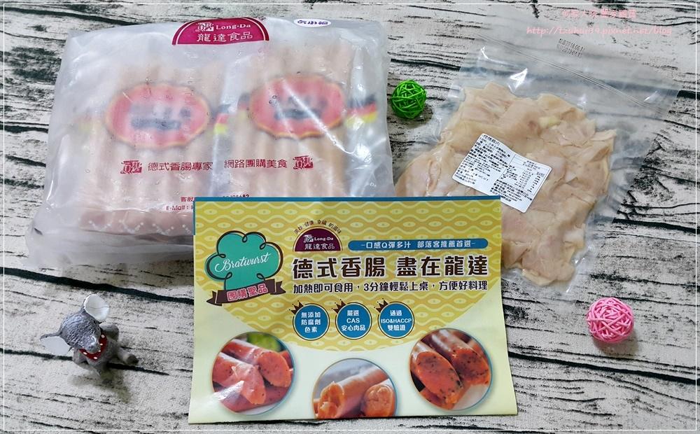 龍達德式香腸六小福&煙燻雞肉 01.jpg