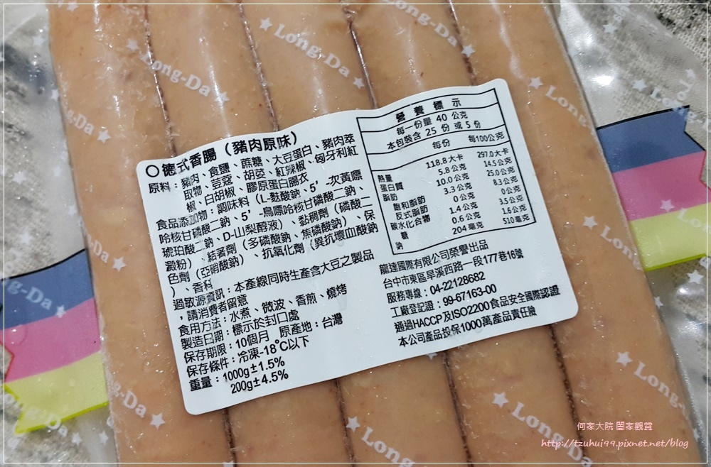 龍達德式香腸六小福&煙燻雞肉 07.jpg