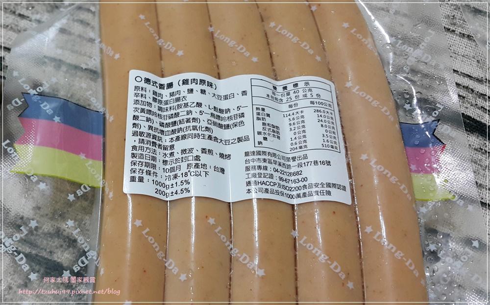 龍達德式香腸六小福&煙燻雞肉 09.jpg