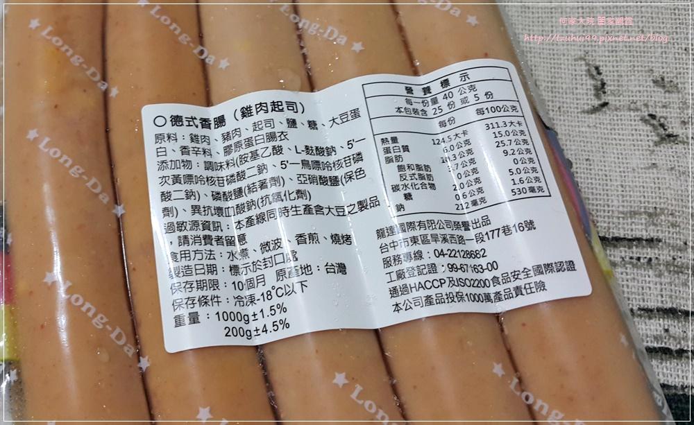 龍達德式香腸六小福&煙燻雞肉 10.jpg