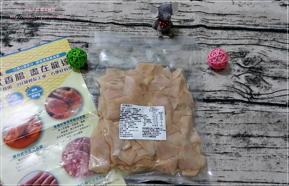 龍達德式香腸六小福&煙燻雞肉 13.jpg