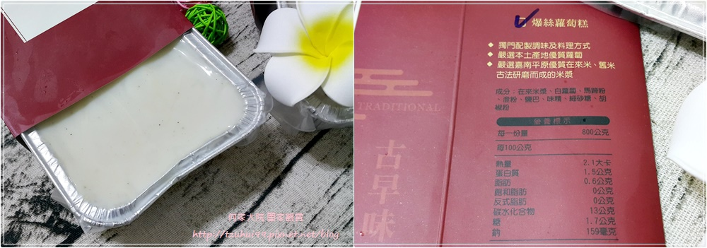 京賀家純手工蘿蔔糕(宅配網購美食) 11.jpg