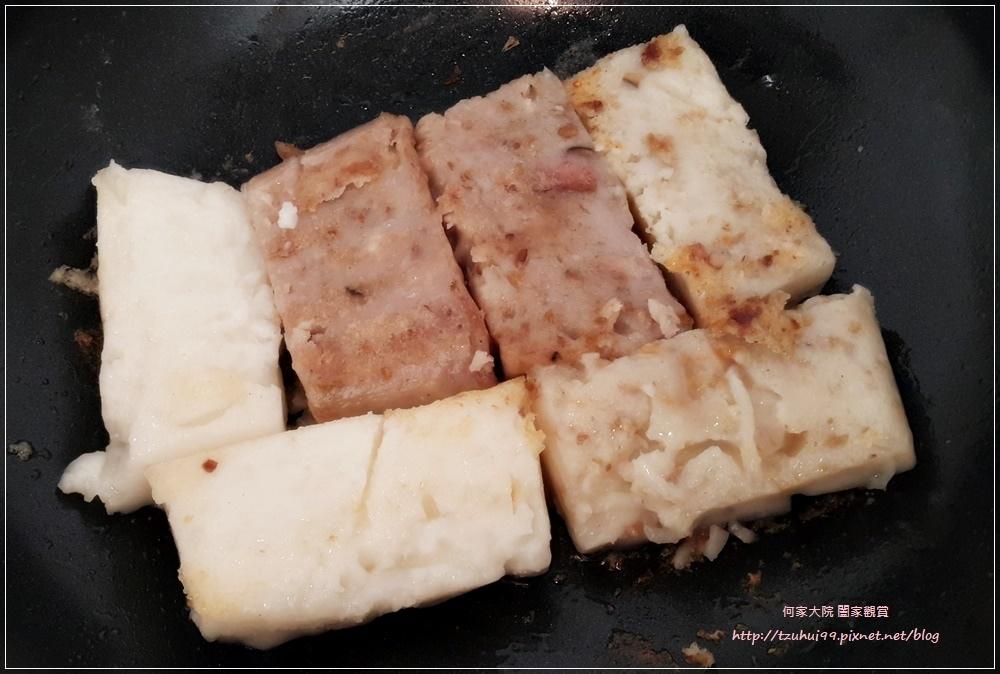 京賀家純手工蘿蔔糕(宅配網購美食) 21.jpg