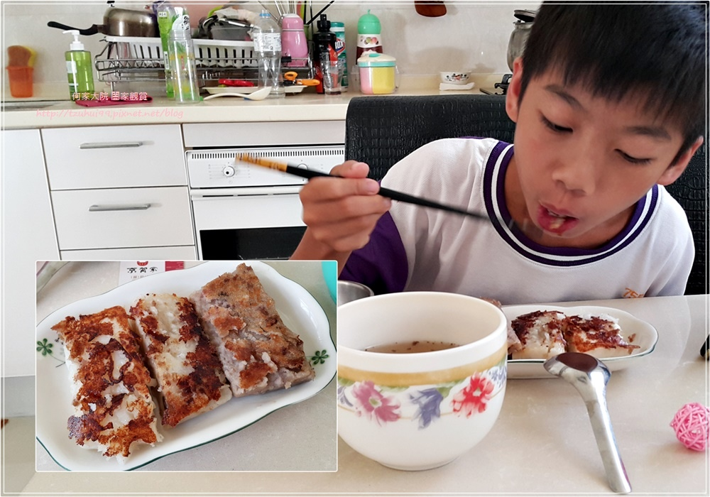京賀家純手工蘿蔔糕(宅配網購美食) 23.jpg