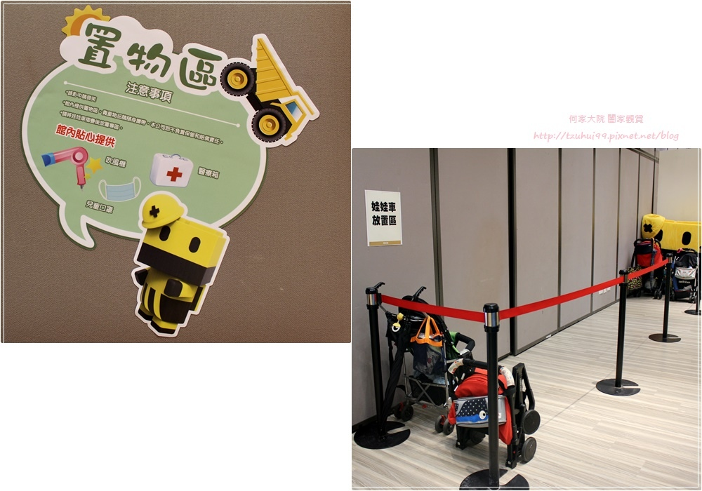 新光三越A11共築童樂園(KIDS建築樂園) 06.jpg