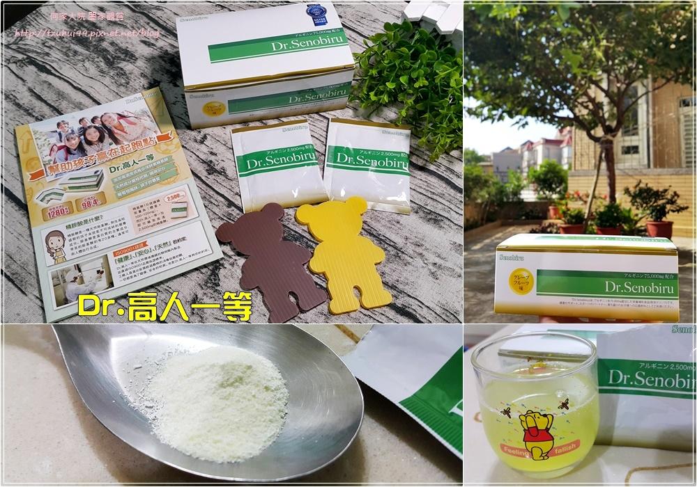 日本製造Dr.高人一等精胺酸營養補充品 00.jpg