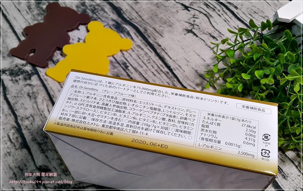 日本製造Dr.高人一等精胺酸營養補充品 04.jpg