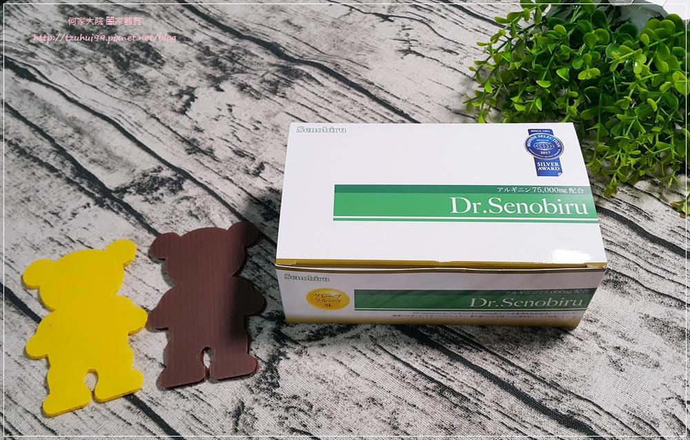 日本製造Dr.高人一等精胺酸營養補充品 02.jpg