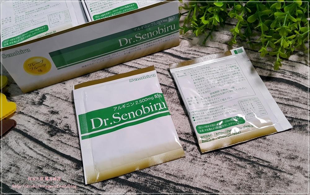 日本製造Dr.高人一等精胺酸營養補充品 07.jpg