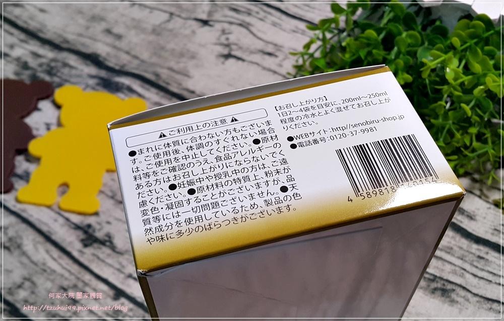 日本製造Dr.高人一等精胺酸營養補充品 05.jpg