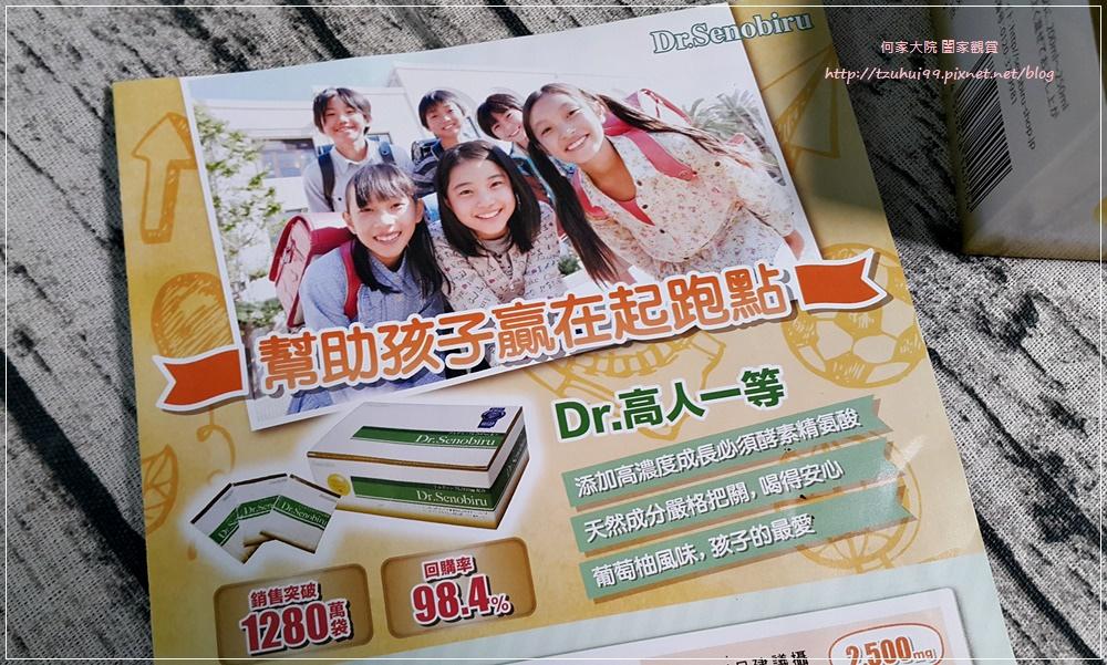 日本製造Dr.高人一等精胺酸營養補充品 10.jpg