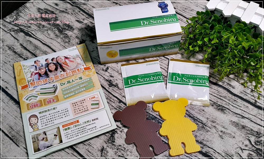 日本製造Dr.高人一等精胺酸營養補充品 09.jpg