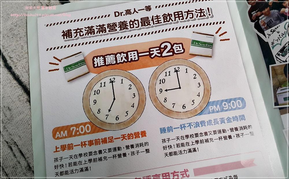 日本製造Dr.高人一等精胺酸營養補充品 12.jpg