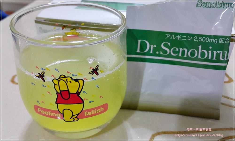 日本製造Dr.高人一等精胺酸營養補充品 16.jpg