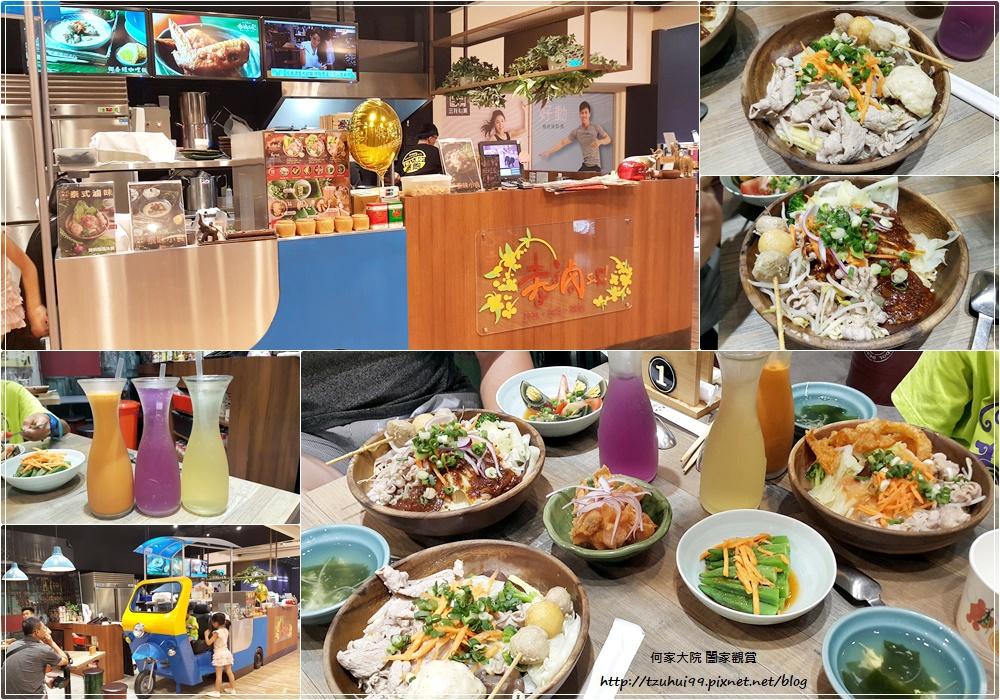 泰滷 SIR - 泰味.涼拌.熱滷(ATT4FUN店)台北信義區泰式美食 00.jpg
