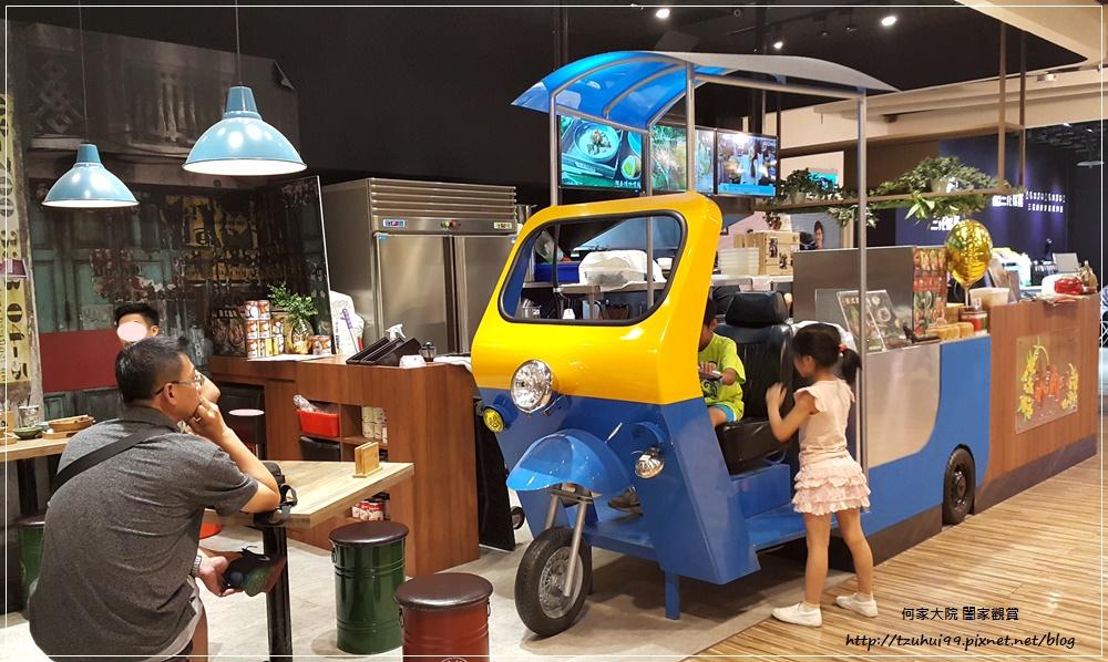 泰滷 SIR - 泰味.涼拌.熱滷(ATT4FUN店)台北信義區泰式美食 02.jpg