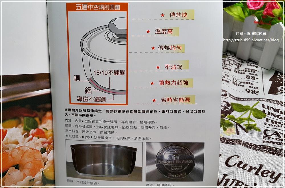 FJ飛捷義大利生活館新科技快鍋湯鍋 08.jpg