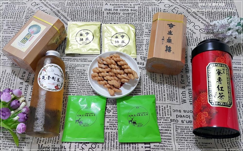 台灣好茶 天香茶行 (蜜香紅茶+今生無悔+杉林溪清香高山茶+冷泡茶) 01.jpg