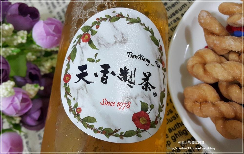 台灣好茶 天香茶行 (蜜香紅茶+今生無悔+杉林溪清香高山茶+冷泡茶) 03-1.jpg