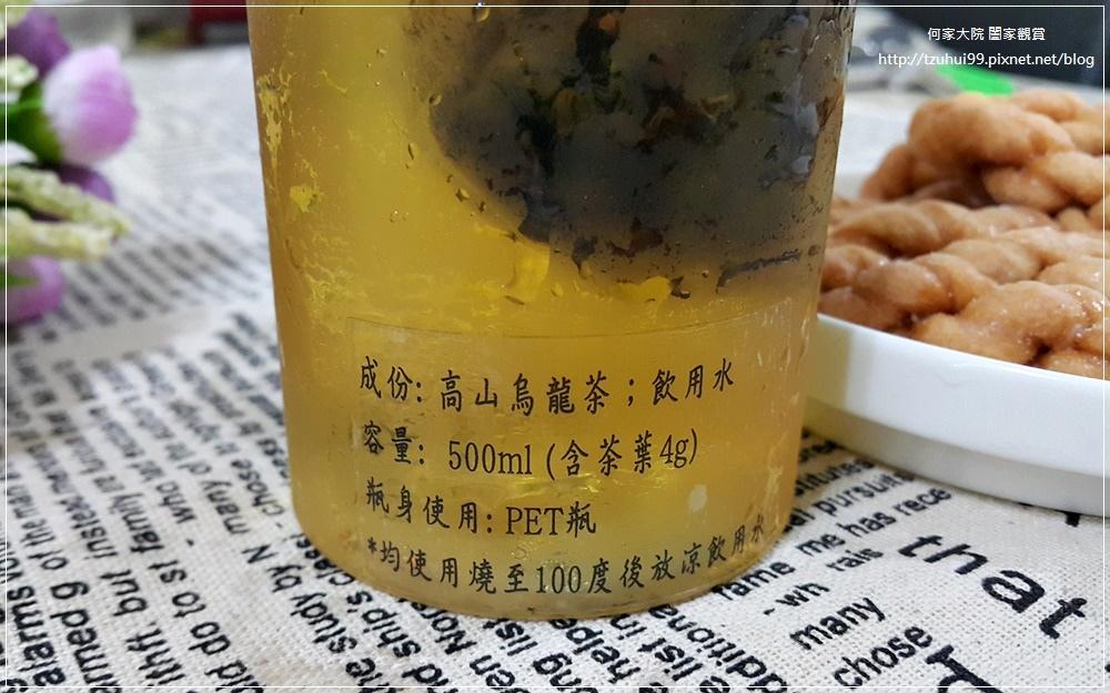 台灣好茶 天香茶行 (蜜香紅茶+今生無悔+杉林溪清香高山茶+冷泡茶) 05.jpg