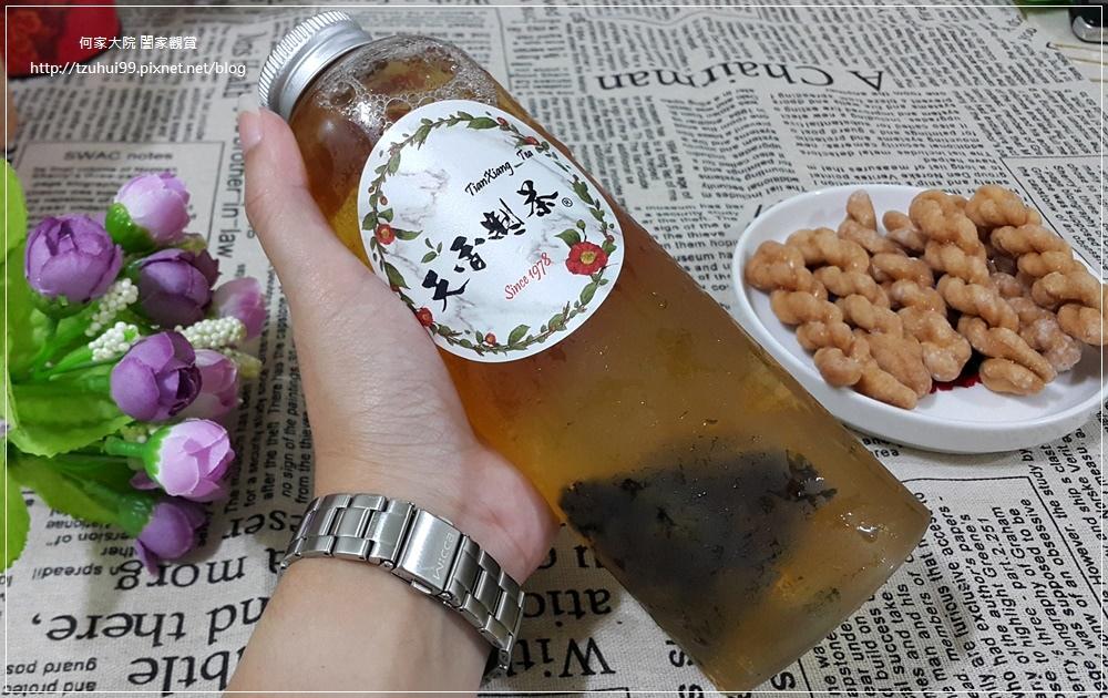 台灣好茶 天香茶行 (蜜香紅茶+今生無悔+杉林溪清香高山茶+冷泡茶) 06.jpg