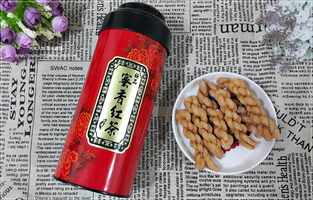 台灣好茶 天香茶行 (蜜香紅茶+今生無悔+杉林溪清香高山茶+冷泡茶) 08.jpg