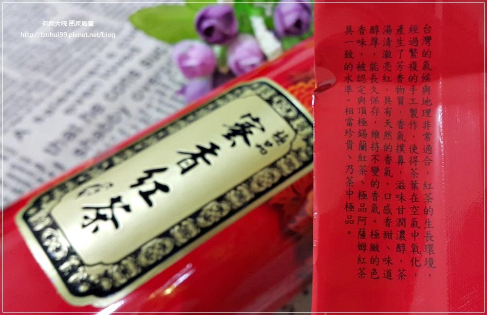 台灣好茶 天香茶行 (蜜香紅茶+今生無悔+杉林溪清香高山茶+冷泡茶) 11.jpg
