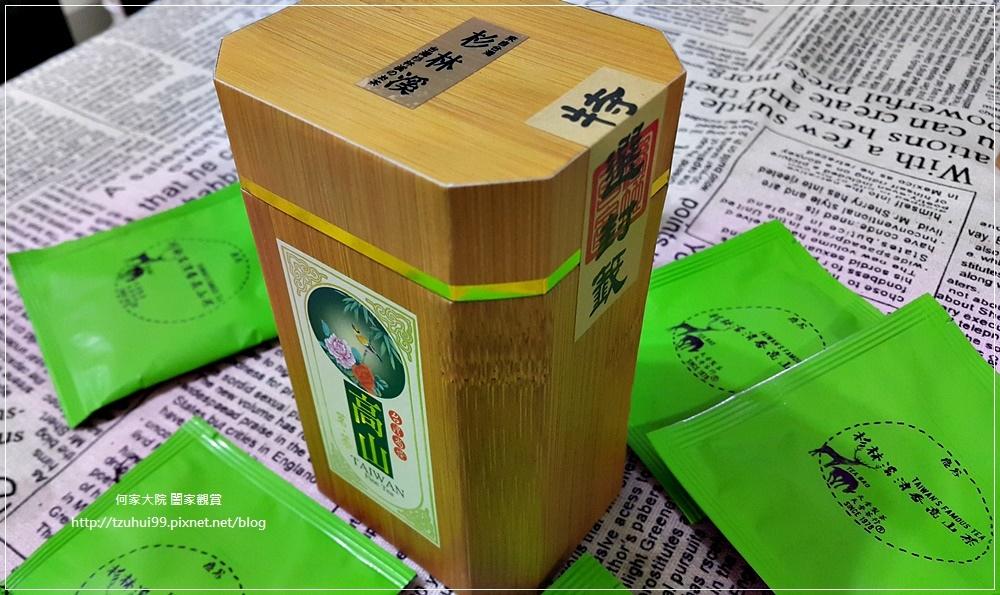 台灣好茶 天香茶行 (蜜香紅茶+今生無悔+杉林溪清香高山茶+冷泡茶) 15.jpg