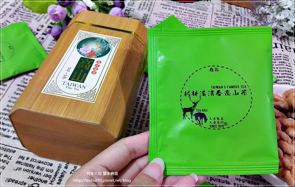 台灣好茶 天香茶行 (蜜香紅茶+今生無悔+杉林溪清香高山茶+冷泡茶) 16.jpg