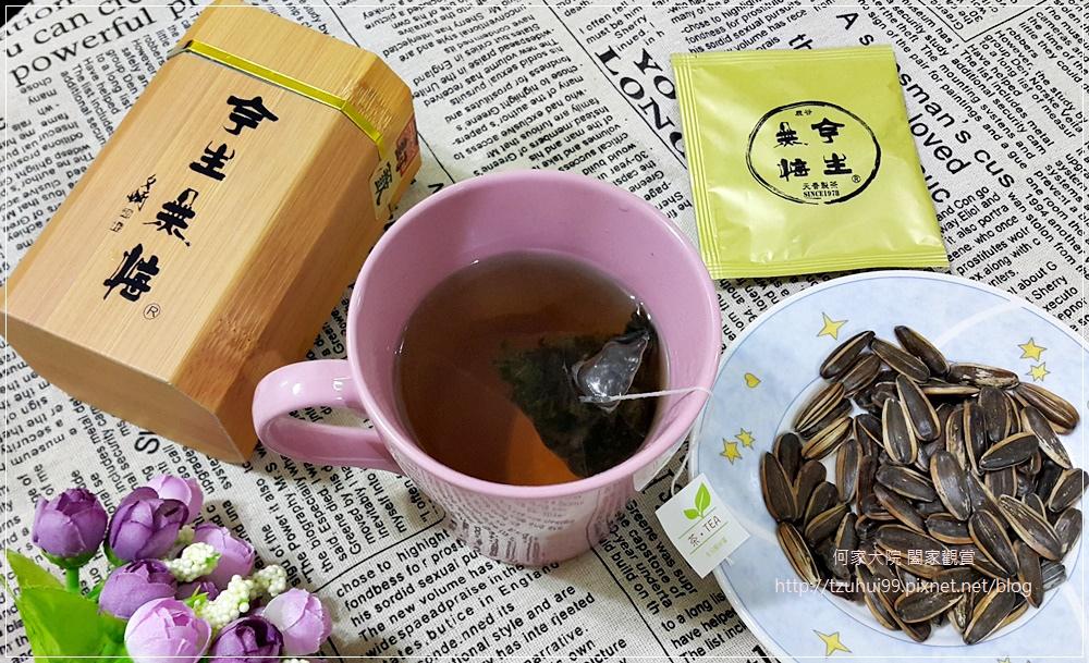 台灣好茶 天香茶行 (蜜香紅茶+今生無悔+杉林溪清香高山茶+冷泡茶) 29.jpg