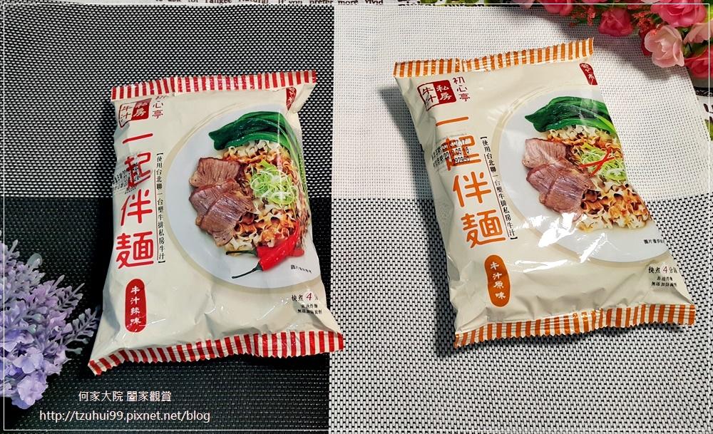 初心亭 牛汁拌麵+牛肉乾(原味&辣味) 02.jpg
