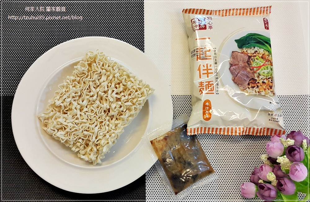 初心亭 牛汁拌麵+牛肉乾(原味&辣味) 05.jpg