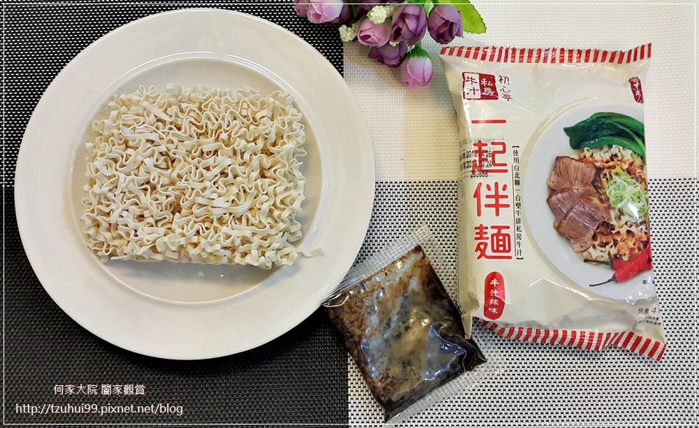 初心亭 牛汁拌麵+牛肉乾(原味&辣味) 07.jpg