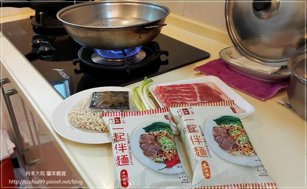 初心亭 牛汁拌麵+牛肉乾(原味&辣味) 09.jpg