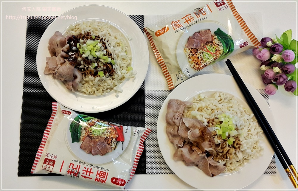初心亭 牛汁拌麵+牛肉乾(原味&辣味) 11.jpg
