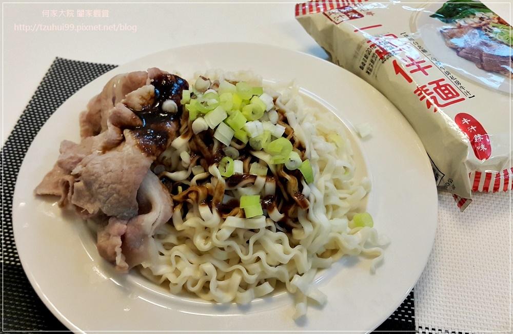 初心亭 牛汁拌麵+牛肉乾(原味&辣味) 12.jpg