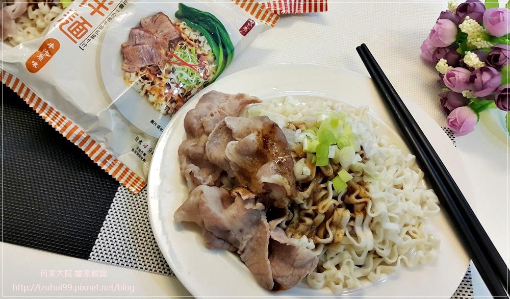 初心亭 牛汁拌麵+牛肉乾(原味&辣味) 14.jpg