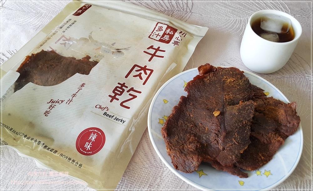 初心亭 牛汁拌麵+牛肉乾(原味&辣味) 24.jpg