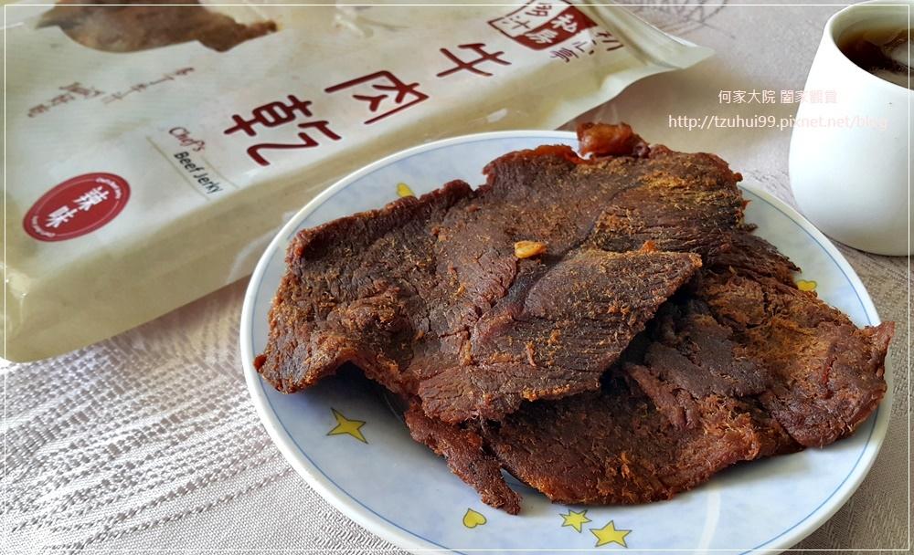 初心亭 牛汁拌麵+牛肉乾(原味&辣味) 25.jpg
