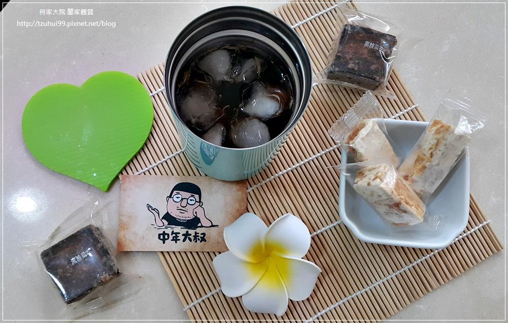 中年大叔 濃厚系牛軋糖系列-鹹蛋黃雪花派&養生黑糖沖飲系列-黑糖菊花 17.jpg