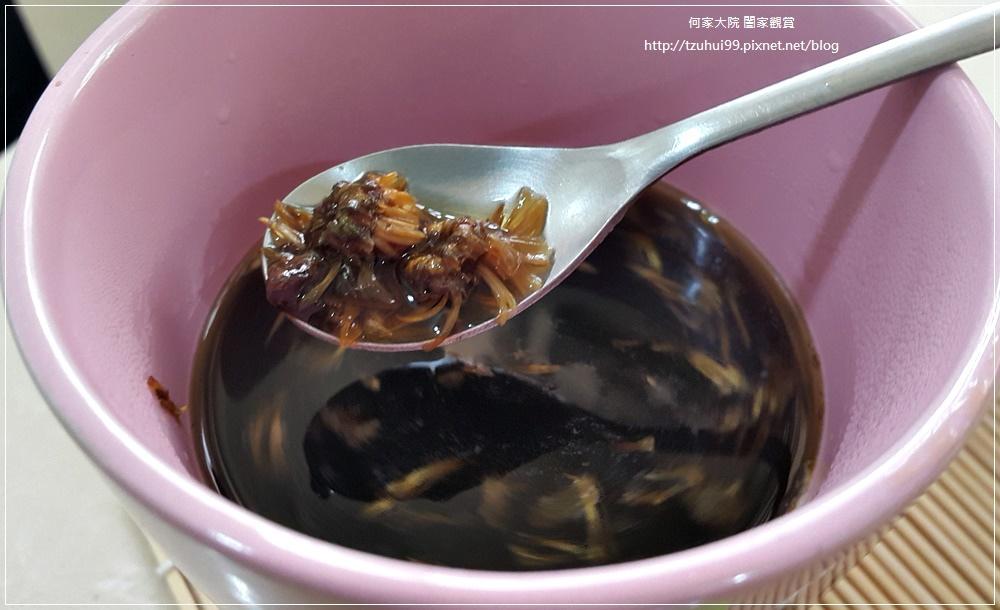 中年大叔 濃厚系牛軋糖系列-鹹蛋黃雪花派&養生黑糖沖飲系列-黑糖菊花 20.jpg