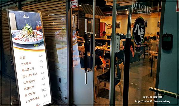 2018韓國首爾團體行Day1 桃園機場停車+Wifi機租借+豆火+韓服體驗+景福宮+東大門+韓式部隊鍋+L'ART Hotel+雄獅旅遊+行程分享 09.jpg