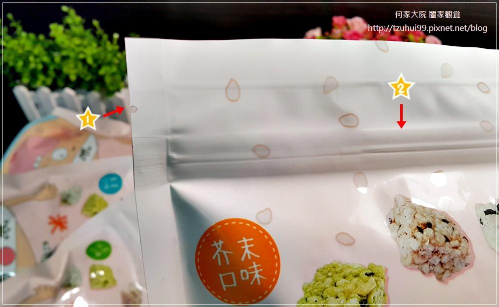華邑食品一口酥米香婚禮小物系列米香(宅配美食) 07.jpg