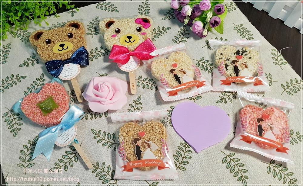 華邑食品一口酥米香婚禮小物系列米香(宅配美食) 21.jpg