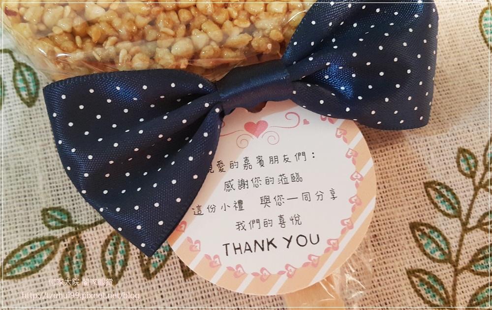 華邑食品一口酥米香婚禮小物系列米香(宅配美食) 26.jpg