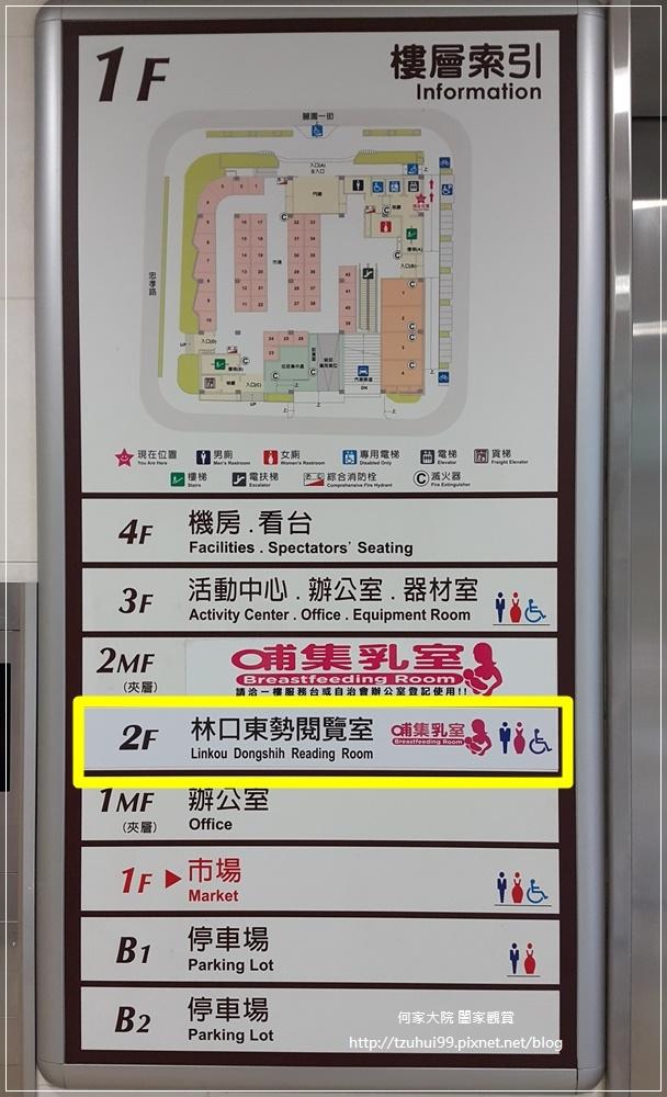 新北林口東勢閱覽室(星空圖書館) 02.jpg